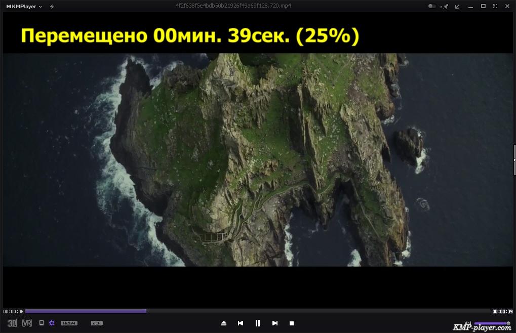 Бесплатно скачать км плеер на русском языке kmplayer 4 видео и.